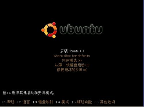 setup-ubuntu904200904021