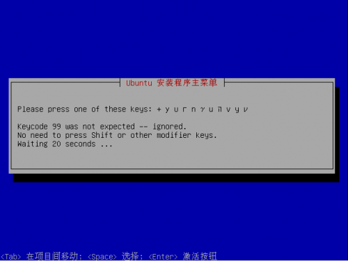 setup-ubuntu90420090404