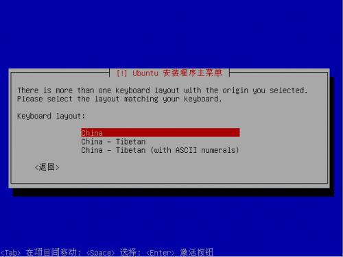 setup-ubuntu90420090406