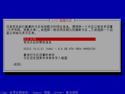 setup-ubuntu90420090411