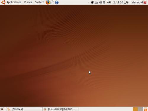 setup-ubuntu90420090430