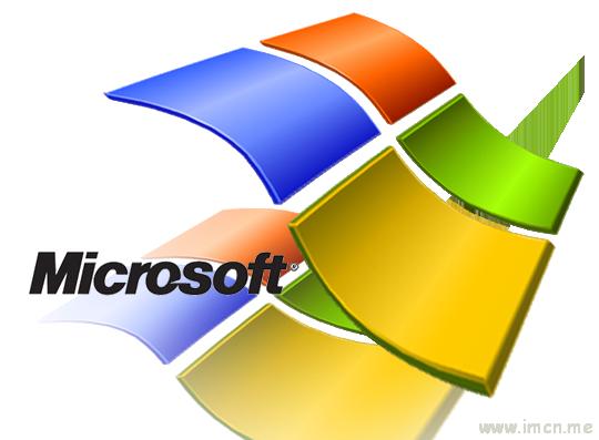 微软联手中标销售 Hyper-V 兼容麒麟 Linux