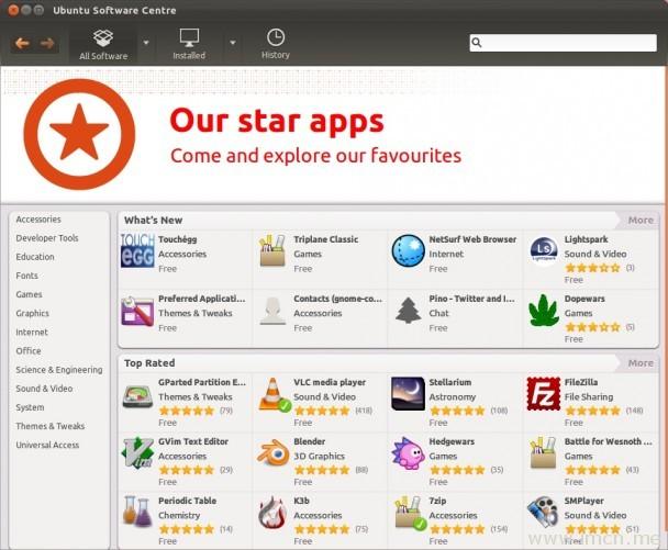 Ubuntu-Software-Centre