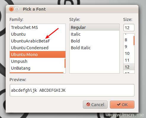 ubuntu monospace font rc1