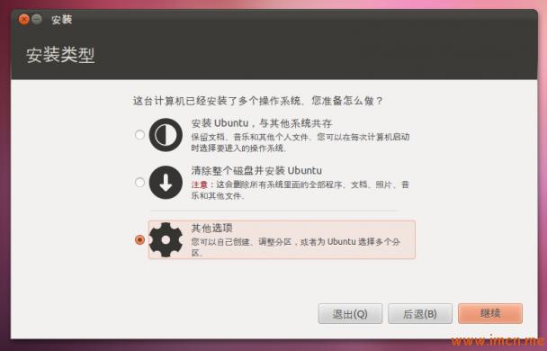 ubuntu11.10install03