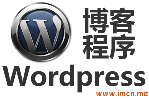 "WordPress 3.6 代号""Oscar""发布"