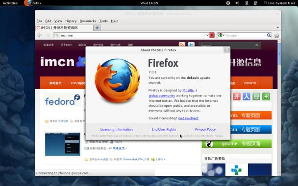 Fedora16-Firefox