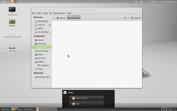 gnome文件管理器