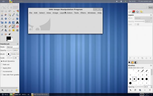 Linux下的PS软件GIMP