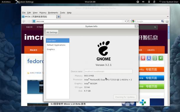 fedora16-Gnome 3.2