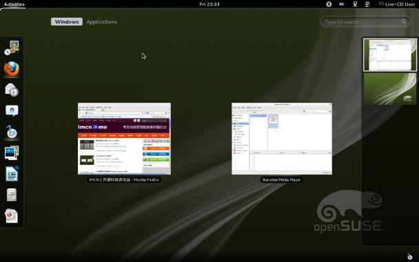 opensuse12.1窗口切换