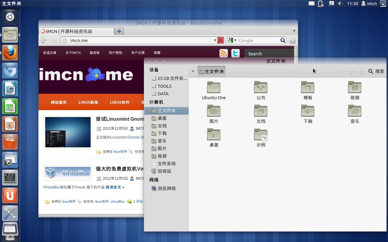 ubuntu10.10glass