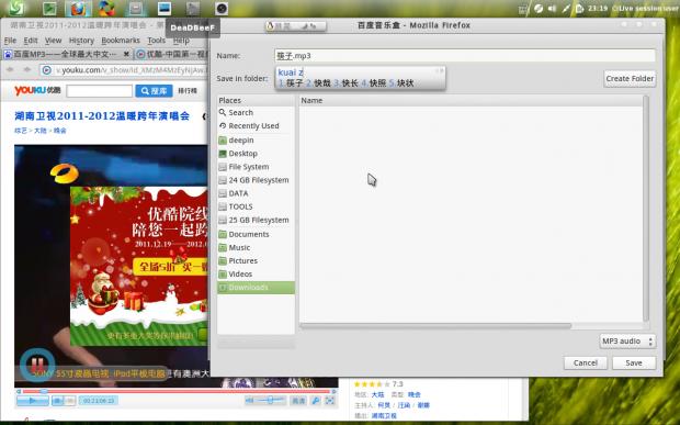 汉字输入法很棒
