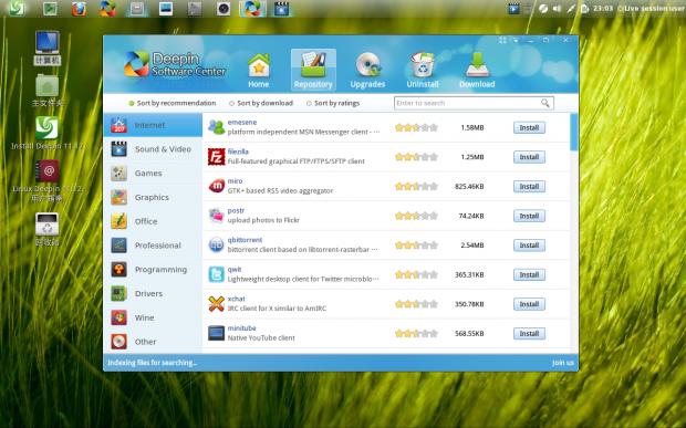 软件中心-软件分类