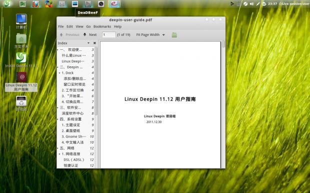 桌面上放着Deepin中文使用指南