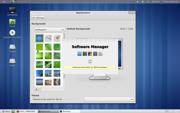 linuxmint12-softmanager