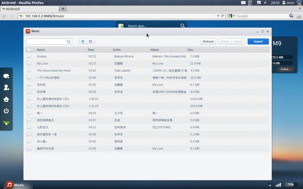 AirDroid查看自己手机中音乐文件