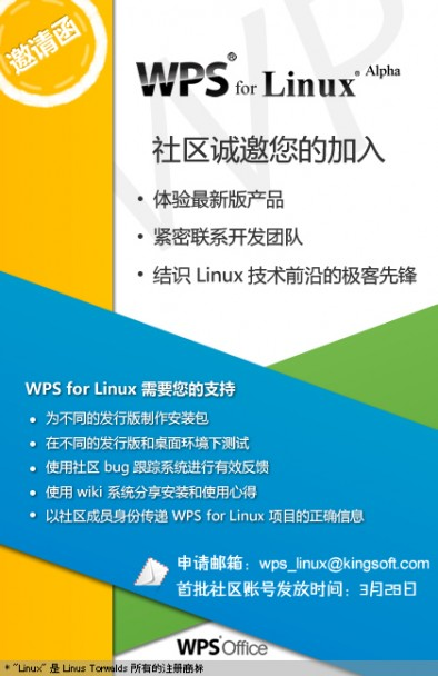 WPS for Linux
