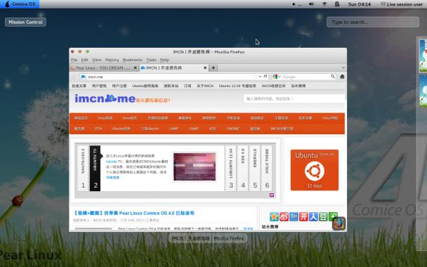 comice4desktop-windows