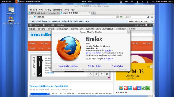 ubuntugnomeshell3.4