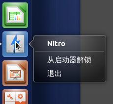 Nitro1.3.1