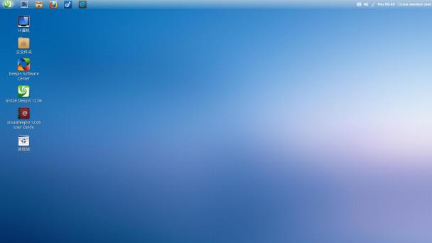 Deepin1206-desktop