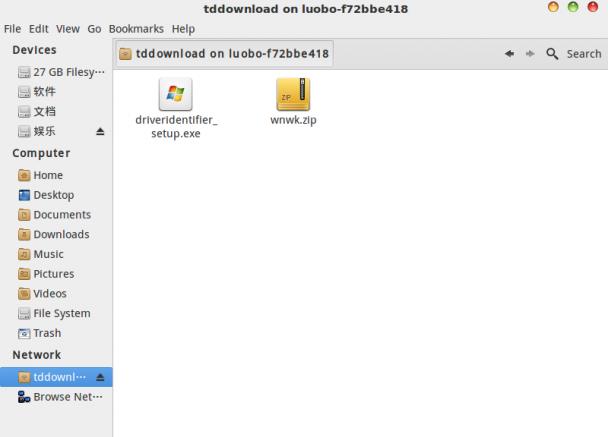 Deepin1206-网上邻居可与windows共享