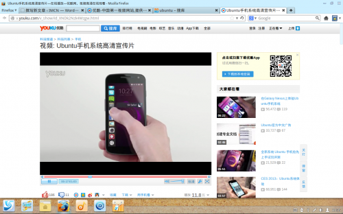 Deepin1212firefox-flashplayer