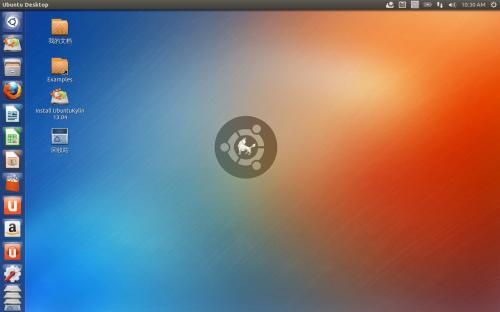 ubuntukylindesktop