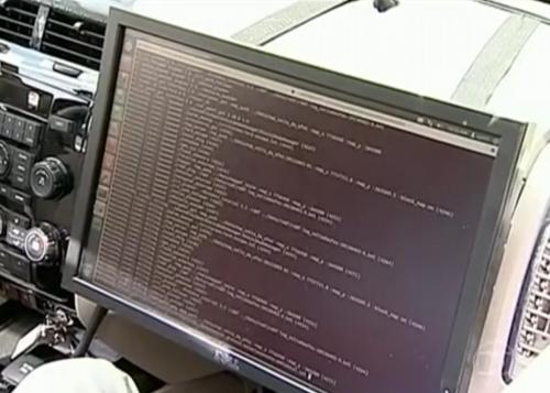 State University Espírito Santo uses ubuntu