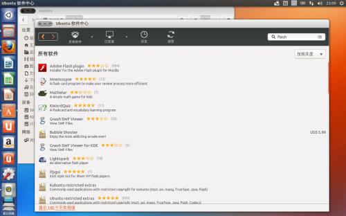 Ubuntukylin13.04installflashplyer