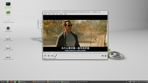 imcn-me-Linuxmint15-video