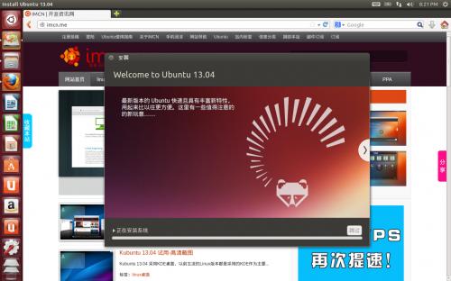 ubuntu 13.04 install 12 installing 01