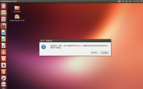 ubuntu 13.04 install 13 restart
