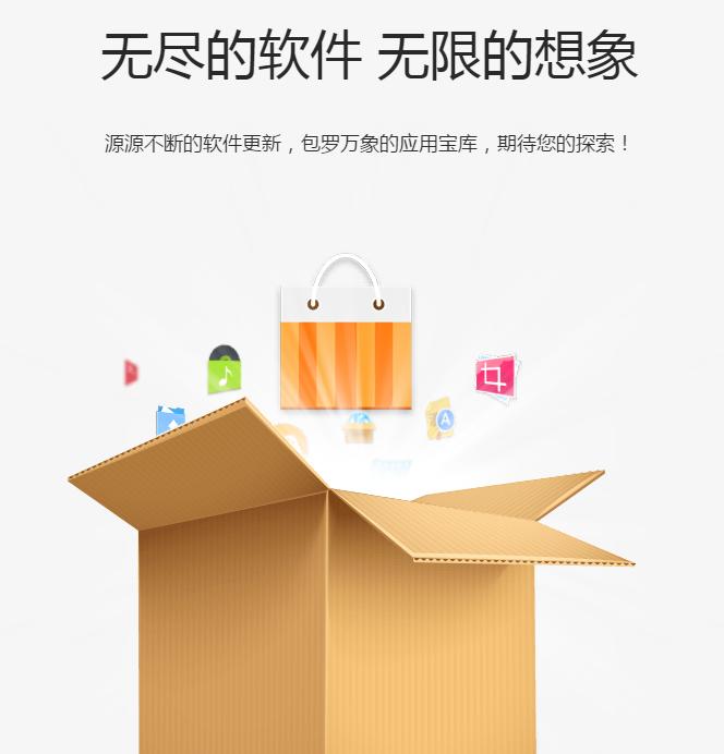 banner_com02