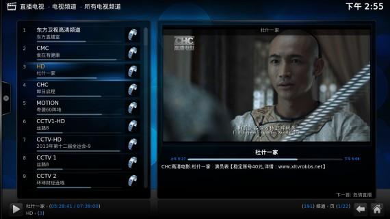 OpenPCTV04