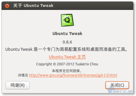 ubuntu-tweak-086-2