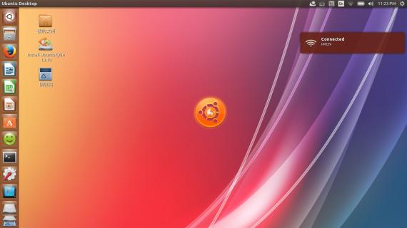 ubuntukylin1310-desktop