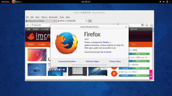 Fedora 20 beta imcn test 08
