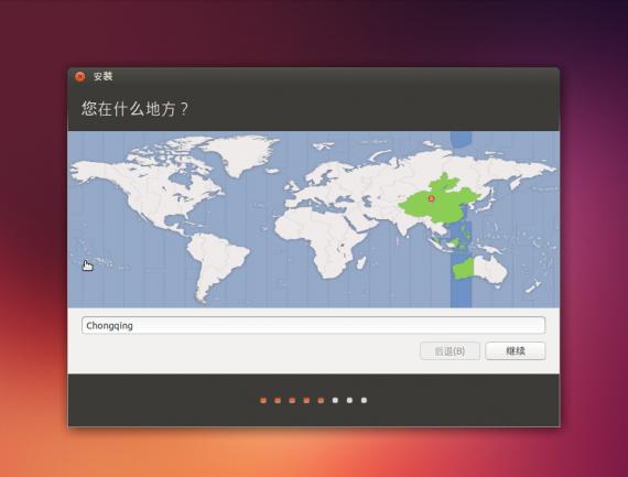ubuntu13.10install04chongqing