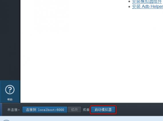 Firefox OS 1.2 Simulator02