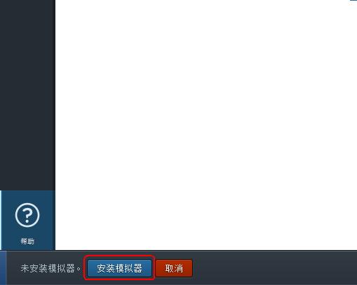 Firefox OS 1.2 Simulator03