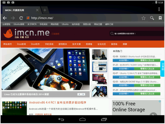 android x86 4.4 rc1 02