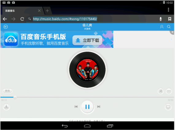 android x86 4.4 rc1 03