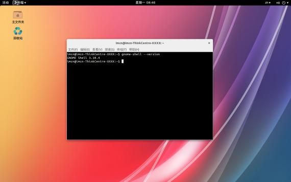 ubuntu 14.04 gnome shell 3.10.4