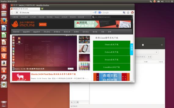 ubuntu 14.04 kaiti