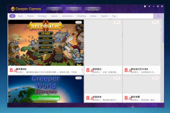 DeepinScreenshot20140428211049 gamecenter 02