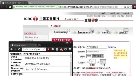 可让Linux浏览器支持国内网银的插件 Pipelight 0.2.6 发布