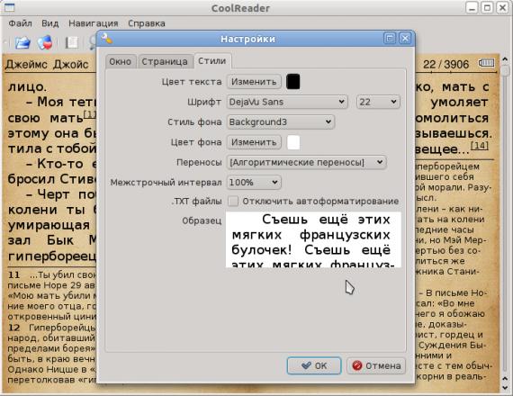 cr3qt-screenshot-settings