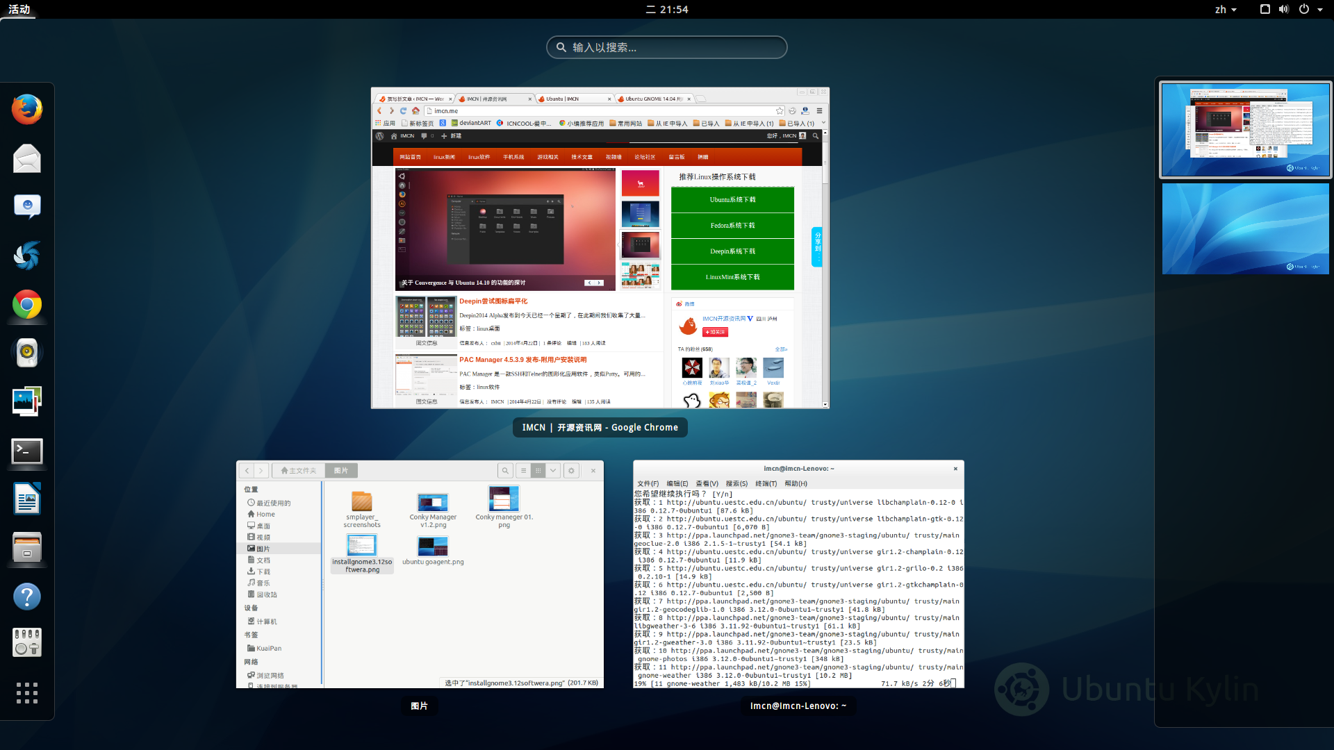 Best Icon Themes Ubuntu 1404 also Royal G  Theme Numix Forked Is moreover Instalando Kde No Ubuntu 1204 further Showthread together with 19607. on how to install gnome in ubuntu 14 04